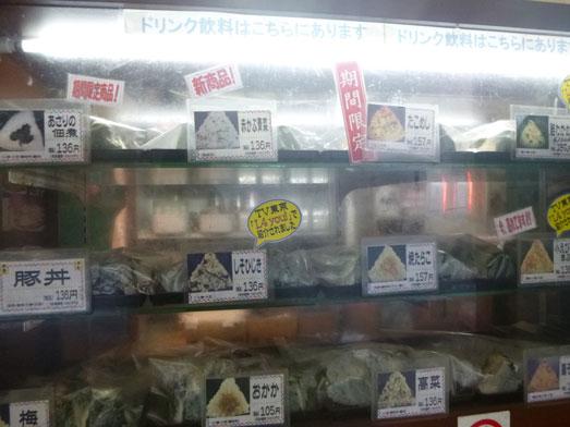 おにぎり専門店多司浅草橋店のおむすび005