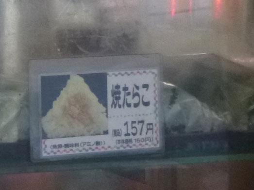 おにぎり専門店多司浅草橋店のおむすび010