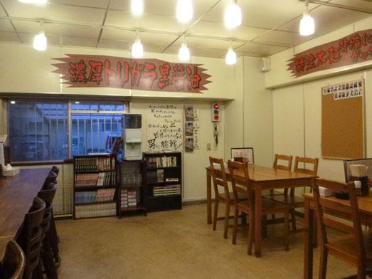 男気らーめんアカギ黒醤油らーめん麺大盛り野菜増し007
