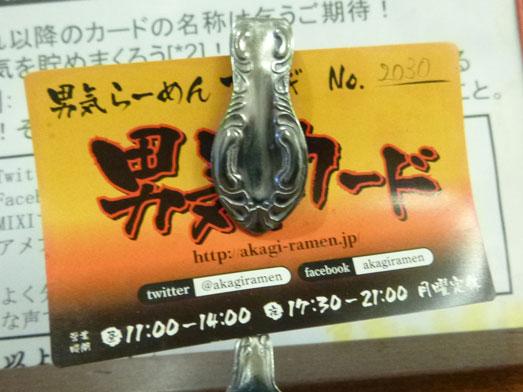 男気らーめんアカギ黒醤油らーめん麺大盛り野菜増し023