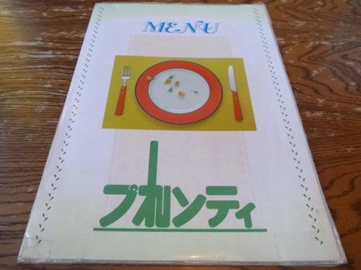 銚子デカ盛りプれンティでランチ048