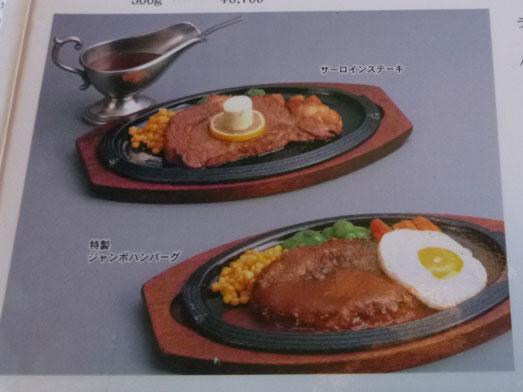 銚子デカ盛りプれンティでランチ055