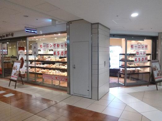 サンドッグイン神戸屋八重洲店モーニングパン食べ放題004