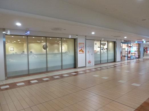 サンドッグイン神戸屋八重洲店モーニングパン食べ放題005