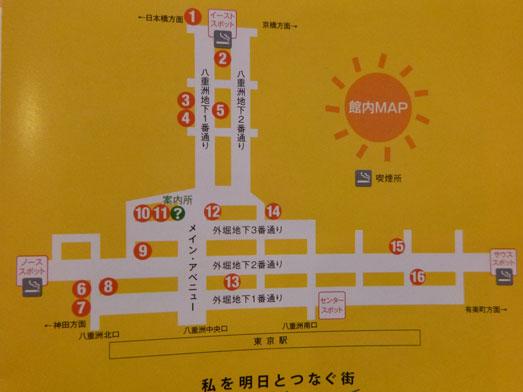 サンドッグイン神戸屋八重洲店モーニングパン食べ放題019