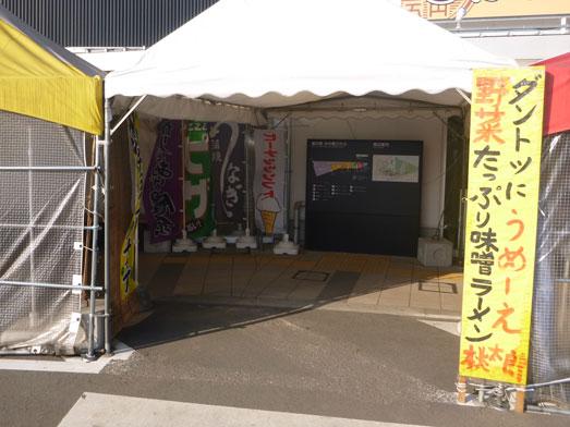 道の駅水の郷さわらグルメ広場デカ盛りメニュー003