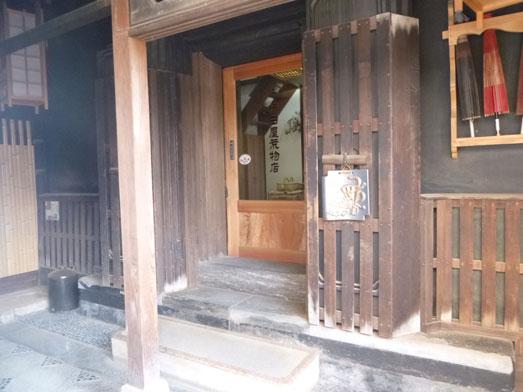 佐原北総の小江戸さわら桶松食堂のカツ丼011