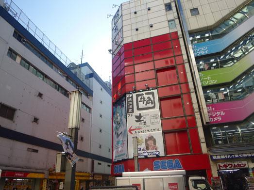 昭和食堂秋葉原駅前店でスタミナ丼メガ盛り034