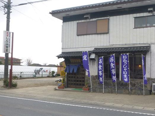 しをみ食堂霞ヶ浦行方市デカ盛りジャンボロースカツカレー008