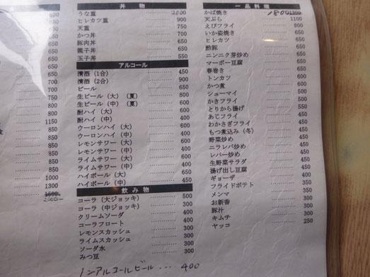 しをみ食堂霞ヶ浦行方市デカ盛りジャンボロースカツカレー011