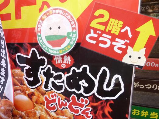 情熱のすためしどんどん秋葉原タルタル唐揚丼大盛り011
