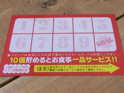 情熱のすためしどんどん秋葉原タルタル唐揚丼大盛り023