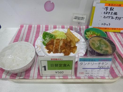 台東区役所食堂チカショクさくらでランチパンダカレー008