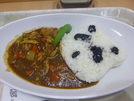 台東区役所食堂チカショクさくらでランチパンダカレー017