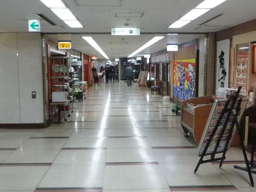 大手町ビル玉乃光酒蔵山田錦店まぐろ丼大盛り005