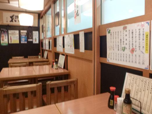 大手町ビル玉乃光酒蔵山田錦店まぐろ丼大盛り008