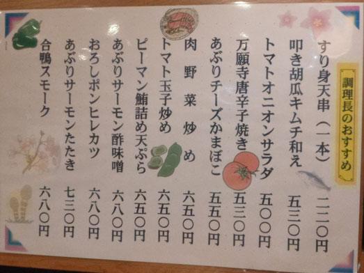 大手町ビル玉乃光酒蔵山田錦店まぐろ丼大盛り010