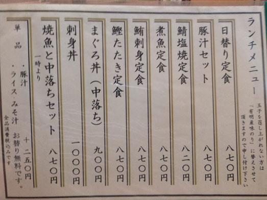大手町ビル玉乃光酒蔵山田錦店まぐろ丼大盛り011