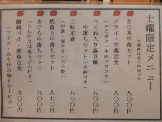 大手町ビル玉乃光酒蔵山田錦店まぐろ丼大盛り012