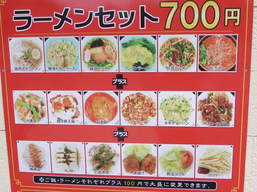 中国料理鉄人千葉旭店週替わりランチメニュー006
