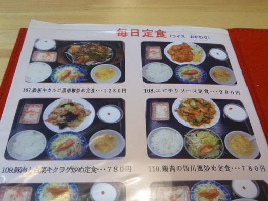 中国料理鉄人千葉旭店週替わりランチメニュー010