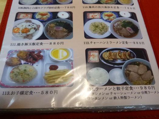 中国料理鉄人千葉旭店週替わりランチメニュー011
