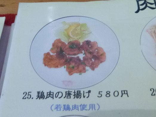 中国料理鉄人大網店の唐揚げご飯セット037