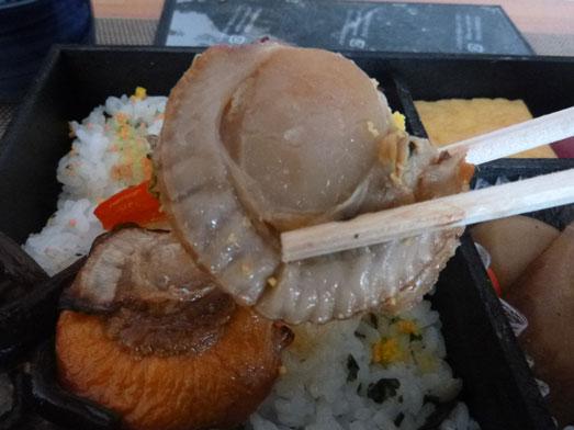上野エキュート膳まいで東北復興弁当022