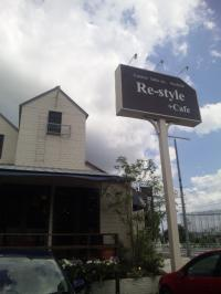 Re-style + Cafe