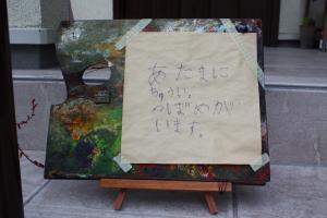 使い込んだ油絵の具の木製パレット