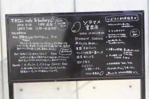 黒板が映える☆