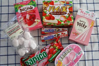 いちごの菓子&アイス