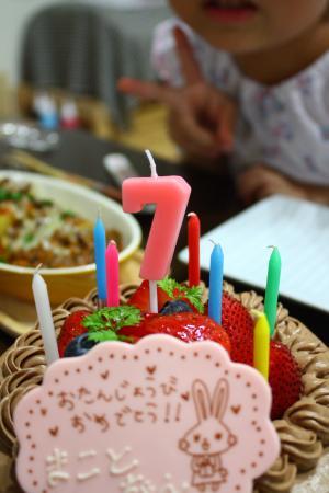 HAPPY  7th☆ BIRTHDAY