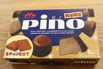 pino 生チョコ仕立て