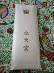 nami繝悶Ο繧ー蜀咏悄+044_convert_20120205193621