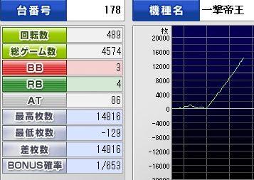 20120205_2.jpg