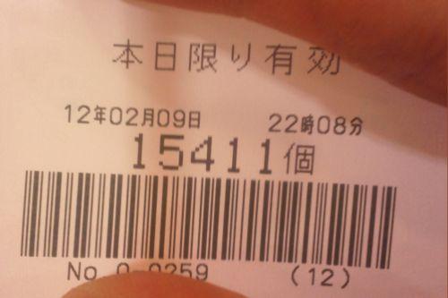 20120211_3.jpg