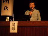 2011.10.23諏訪利明氏 講演会写真 002圧縮後