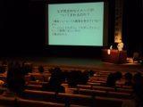 2011.10.23諏訪利明氏 講演会写真 008圧縮後