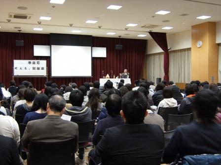 2012.1.7第2回勉強会 ブログ用1
