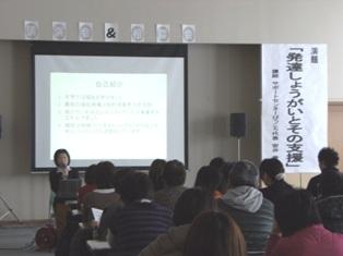 2012129yasui1.jpg