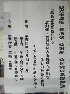 2011102415470000.jpg