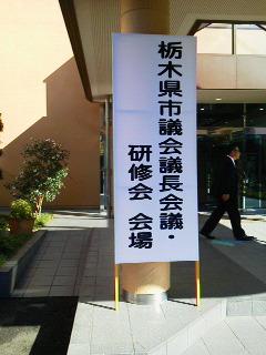 2011103112590000.jpg