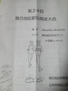 2011111317230000.jpg