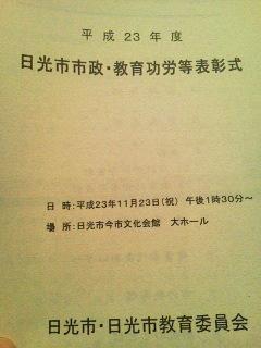 2011112313160000.jpg
