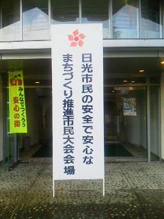 2011120315220000.jpg
