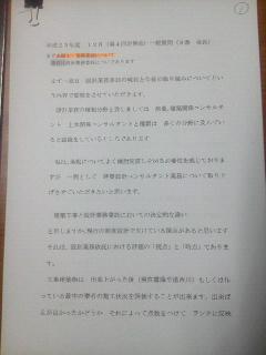 2011121016380000.jpg
