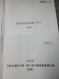2011121916190000.jpg