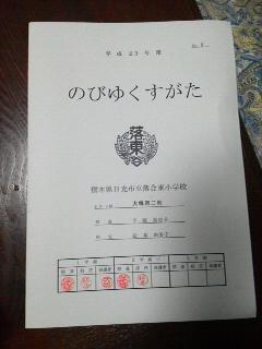 2011122220090000.jpg