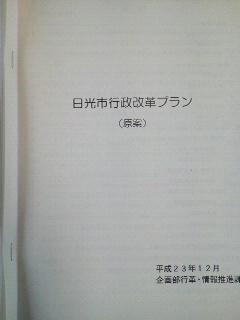 2011122615350000.jpg